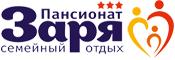 "ПАНСИОНАТ ""ЗАРЯ"""